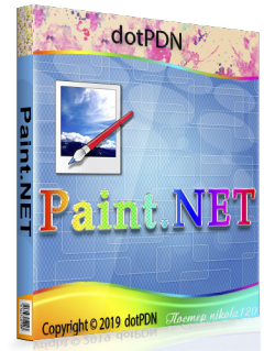 Paint.NET 4.2.5 Final + Plugins Portable by Punsh
