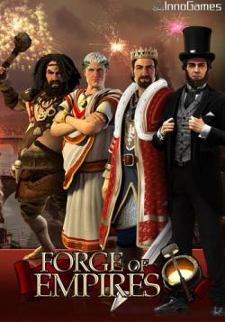 Forge of Empires [13.06]