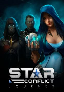 Star Conflict [1.6.12.140584]